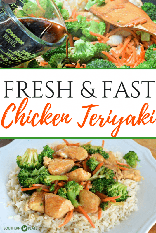 Fresh and Fast Chicken Teriyaki