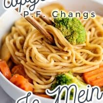 P.F. Chang's Lo Mein
